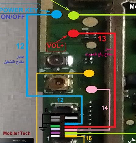 Sony Xperia M5 E5633 Power Key Ways Power Button Jumper