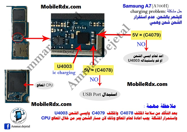 Samsung Galaxy A7 Charging Problem Jumper Solution