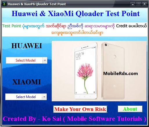 Download Huawei And Xiaomi Qloader Test Point Tool