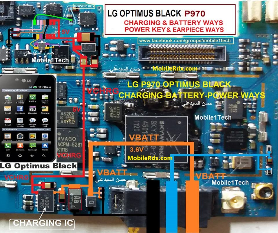 LG Optimus Black P970 Charging Problem Jumper Solution
