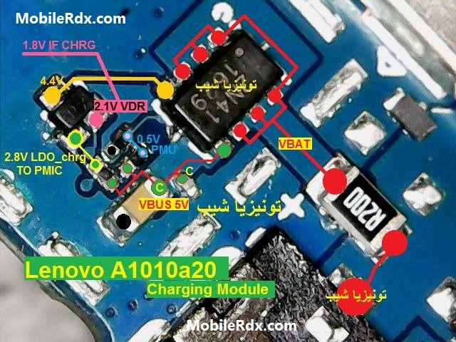 Lenovo A1010a20 Charging Problem Repair Solution