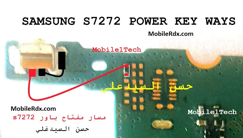 Samsung S7272 Power Button Way On Off Key Jumpers