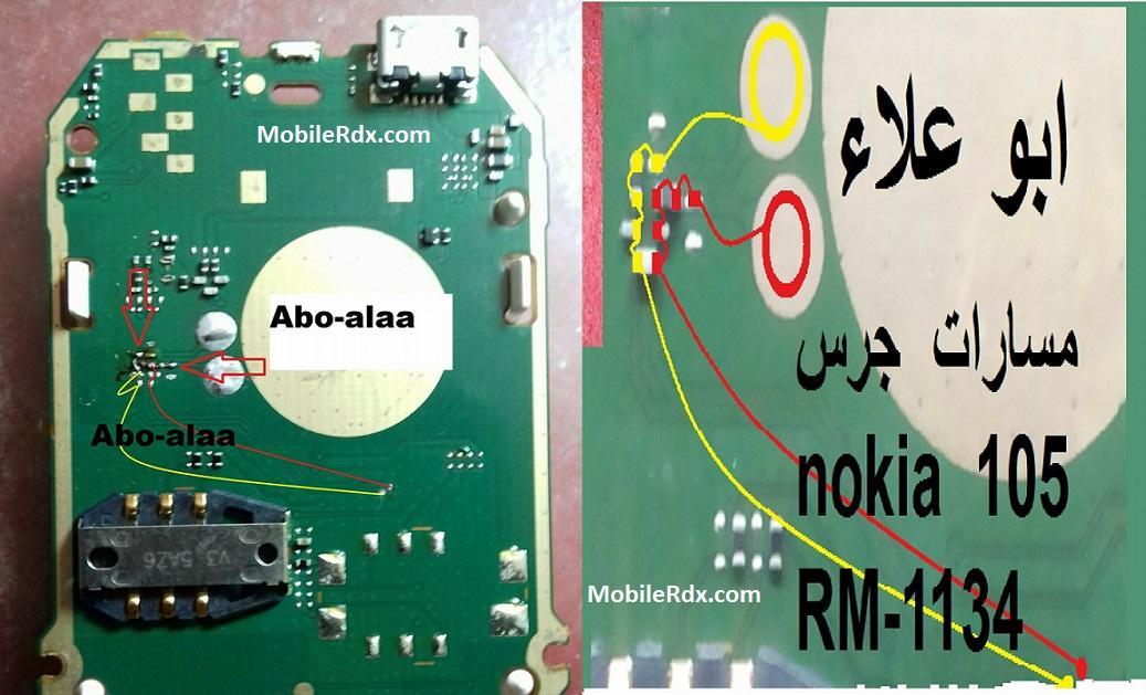 Nokia 105 RM-1134 Speaker Ways Ringer Problem Solution