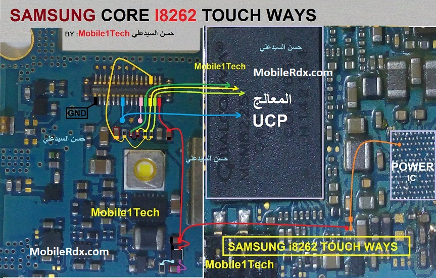 Samsung I8262 Touch Screen Not Working Problem Touch Jumper Ways