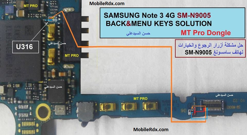 Samsung Galaxy Note 3 N9005 Home Back And Menu Key Ways