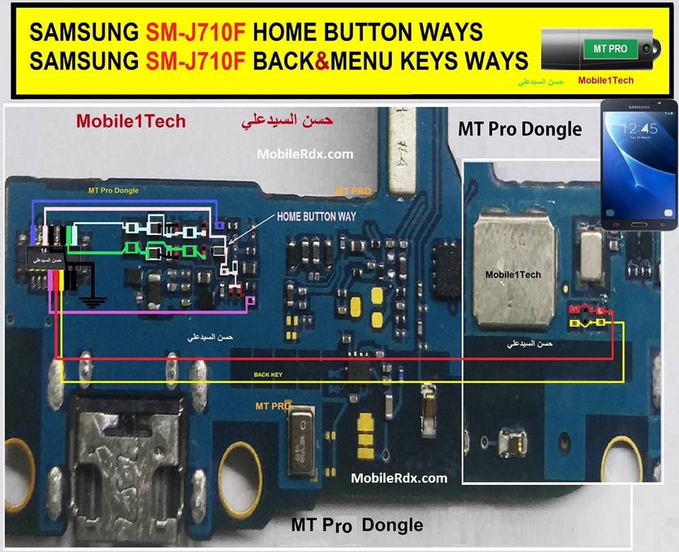 Samsung Galaxy J7 J710F Home Button Problem Ways Solution