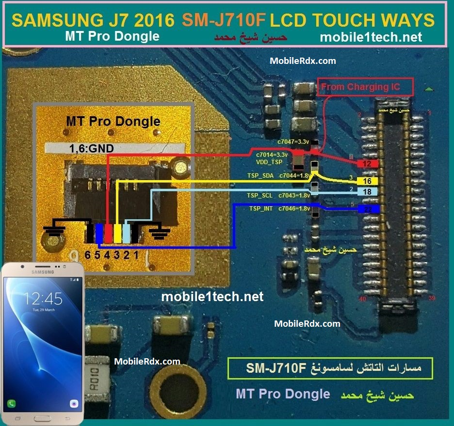 Samsung Galaxy J7 J710F Touch Solution Touch Screen Ways