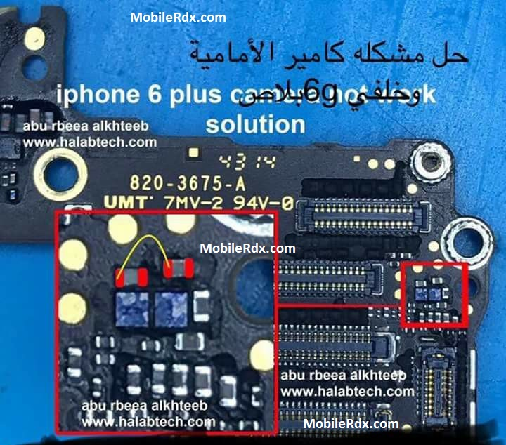 iPhone 6 Plus Camera Not Working Problem Repair Solution