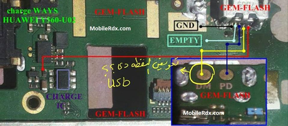 Huawei Y560 Charging Problem Solution USB Ways Jumper