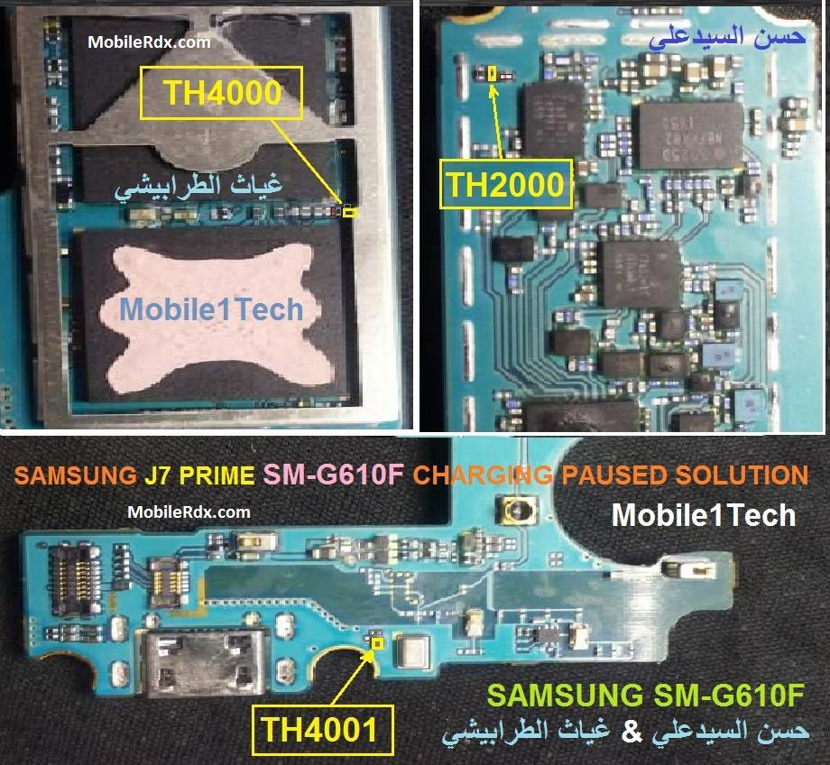 Samsung Galaxy J7 Prime G610F Charging Paused Problem Solution