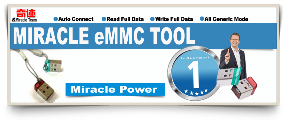 Download Miracle eMMC Tool Version Update