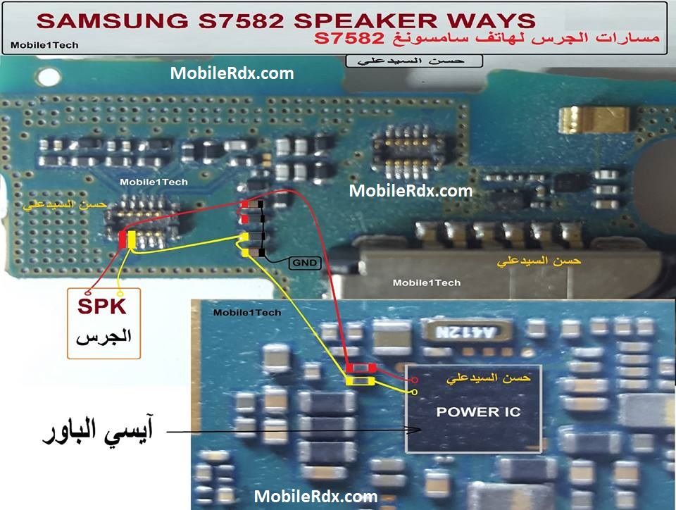 Samsung S7582 Speaker Ways Ringer Track Jumper Solution