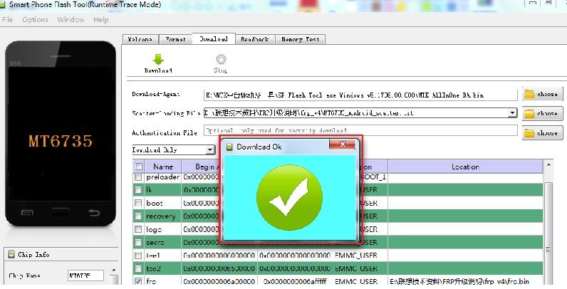 Lenovo Tab 2 A8 Frp Lock Remove Solution - Sp Flash Tool Method