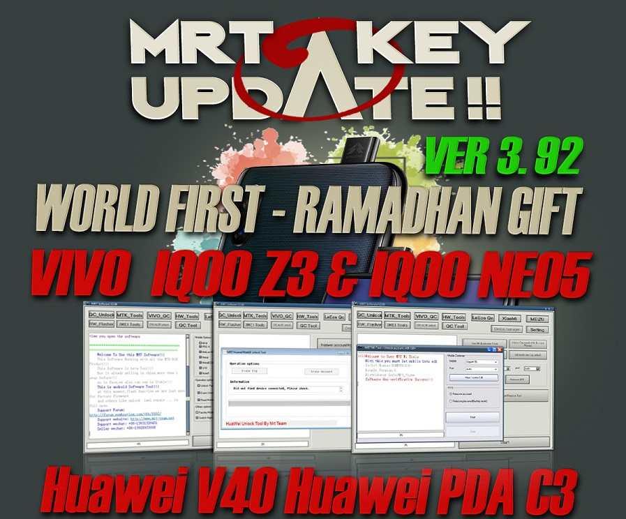 mrt update 3 92