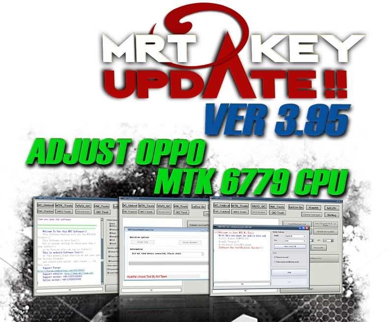 mrt update 3.95