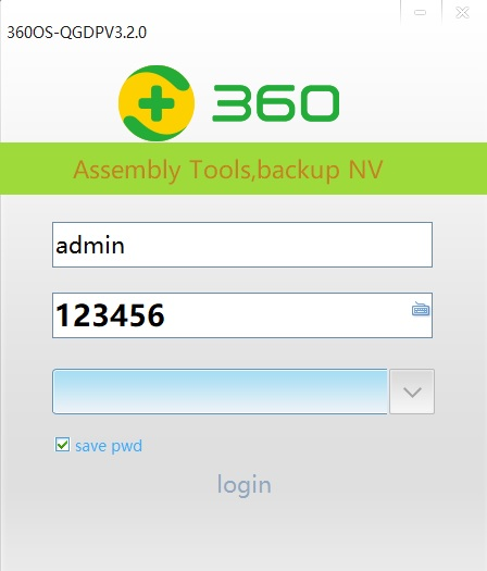 Download QGDP Tool Latest Version