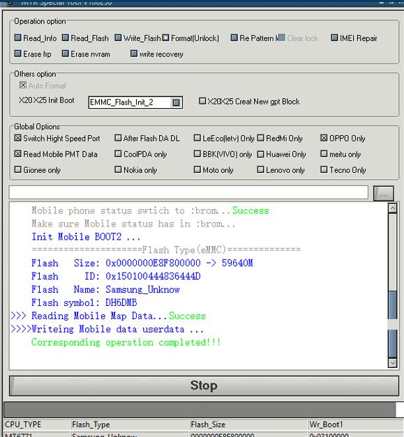 OPPO F7 Remove User Lock