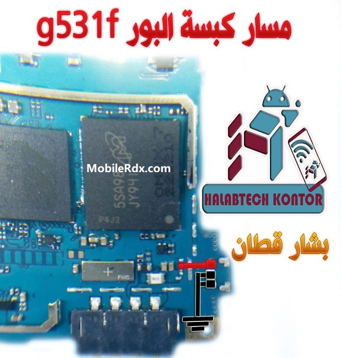 Samsung G531f Power Key Ways Power Switch Jumper Solution