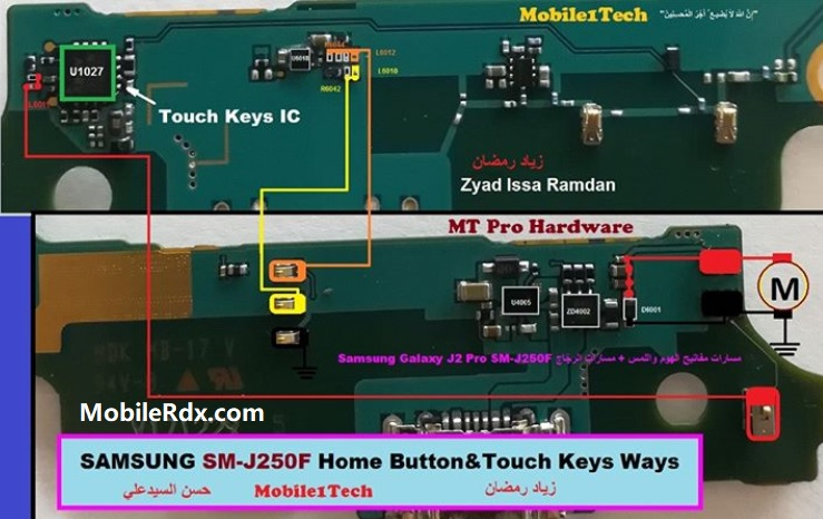 Samsung J250F Back And Recent Button Jumper Touch Key Ways