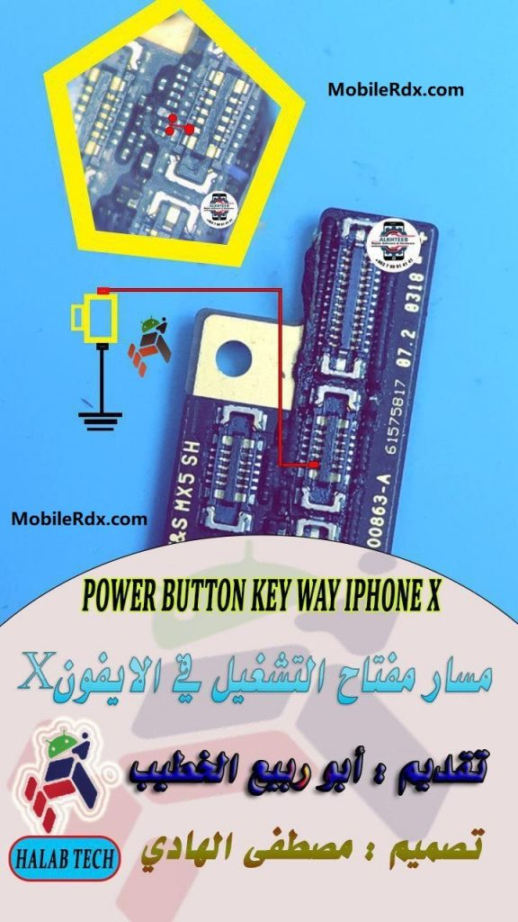 iPhone X Power Button Not Working Problem Power Key Ways 576x1024