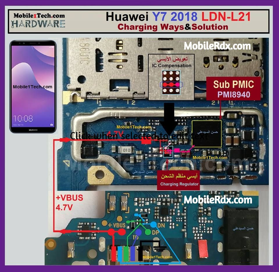 Huawei Y7 Charging Ways And USB Jumper Solution