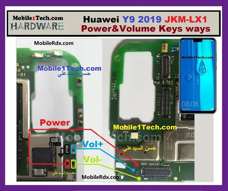 Huawei Y9 2019 Power Button Ways Volume Keys Jumper Solution