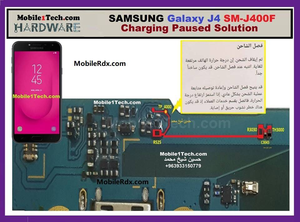Samsung J400f Charging Paused Solution