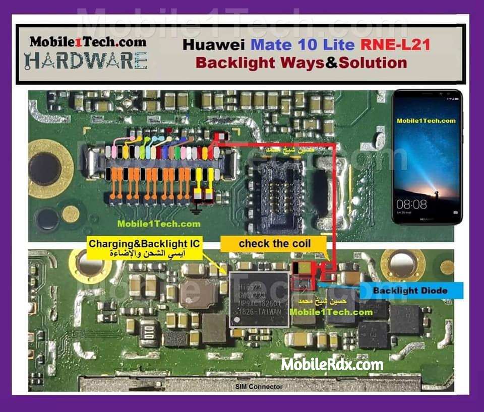 Huawei Mate 10 Lite RNE L21 Display Problem Solution Backlight Ways 1