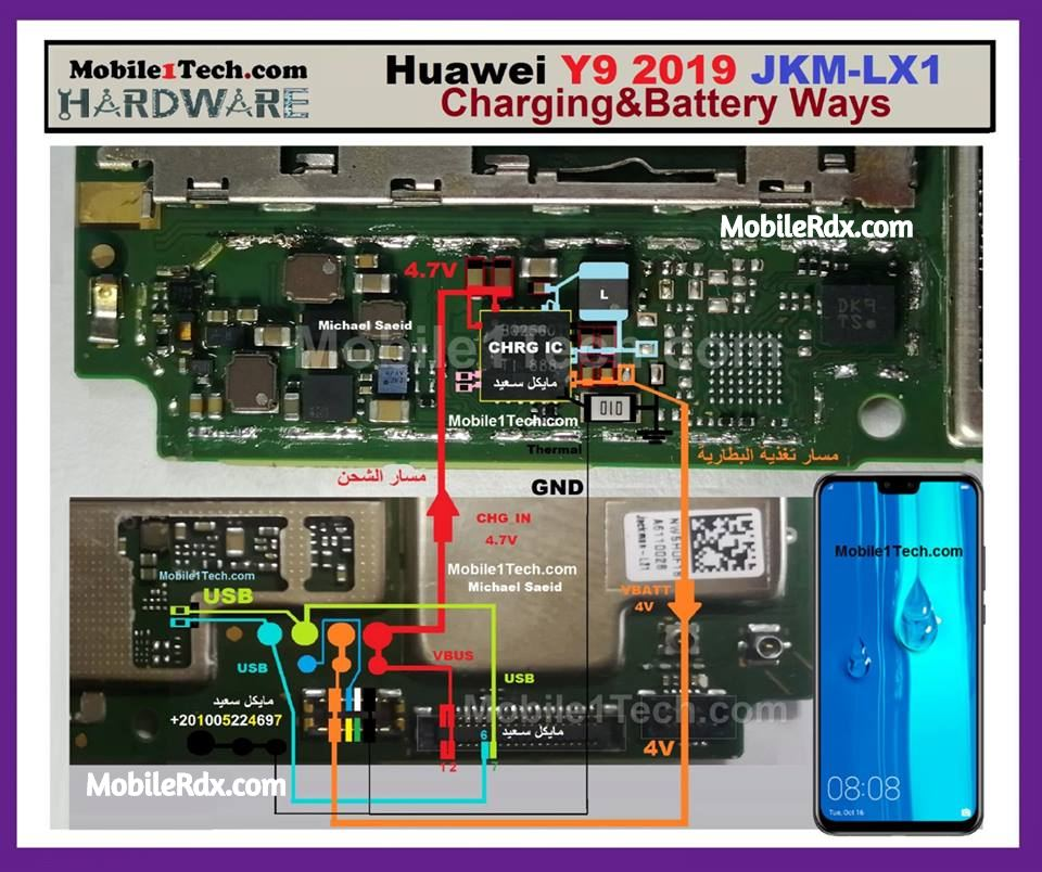 Huawei Y9 2019 Charging Problem Solution Charging Ways