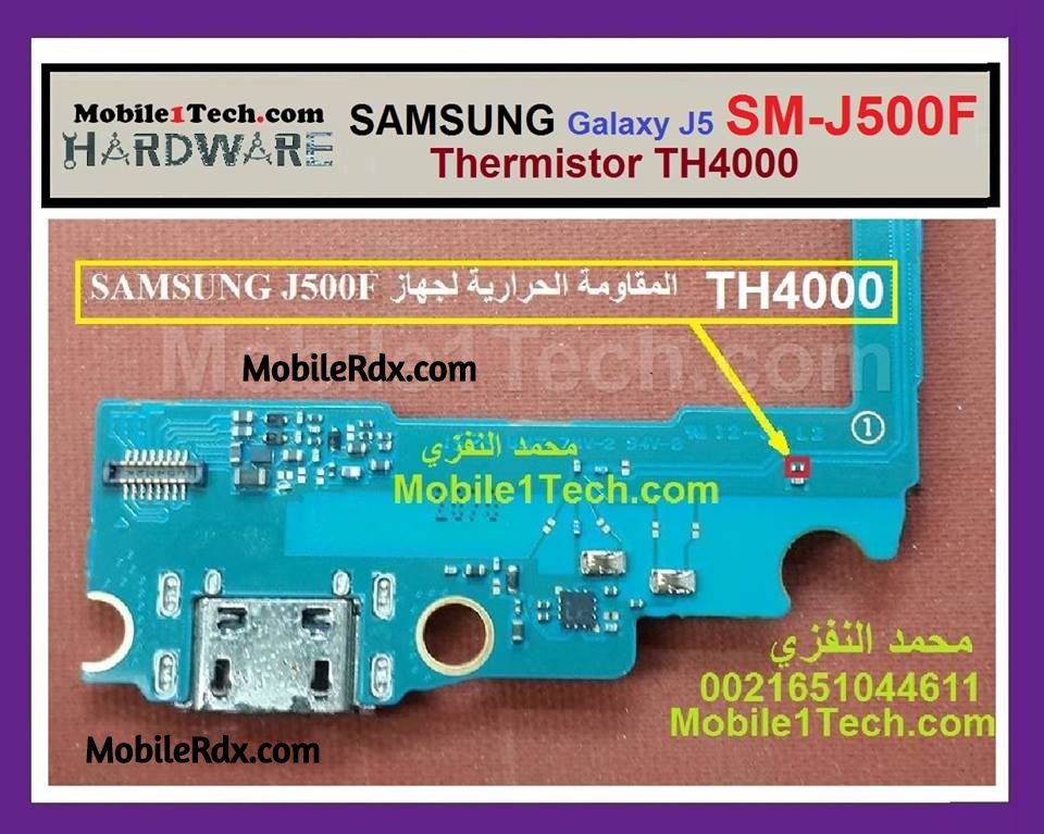 Samsung Galaxy J5 J500F Charging Paused Problem Solution