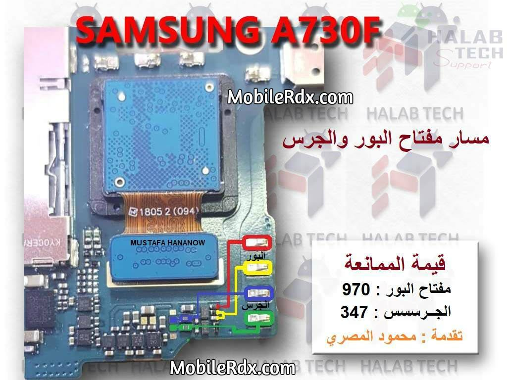 Samsung A8 A730F Power Button Ways Volume Keys Jumper Solution