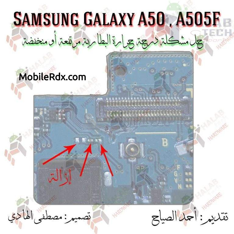 Samsung Galaxy A50 A505F Charging Paused Problem Solution