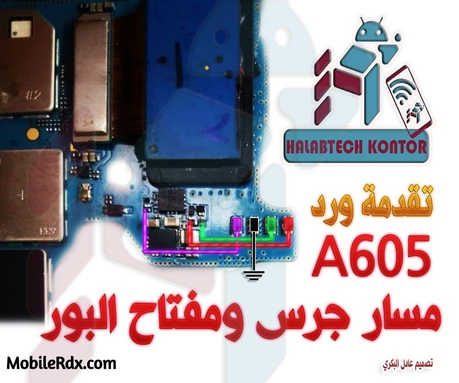 Samsung Galaxy A6 A605F Power Button Ways On OFF key Jumper