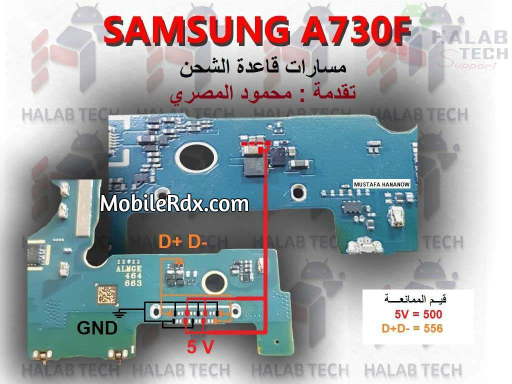 Samsung Galaxy A8+ A730F Charging Ways And USB Jumper Solution