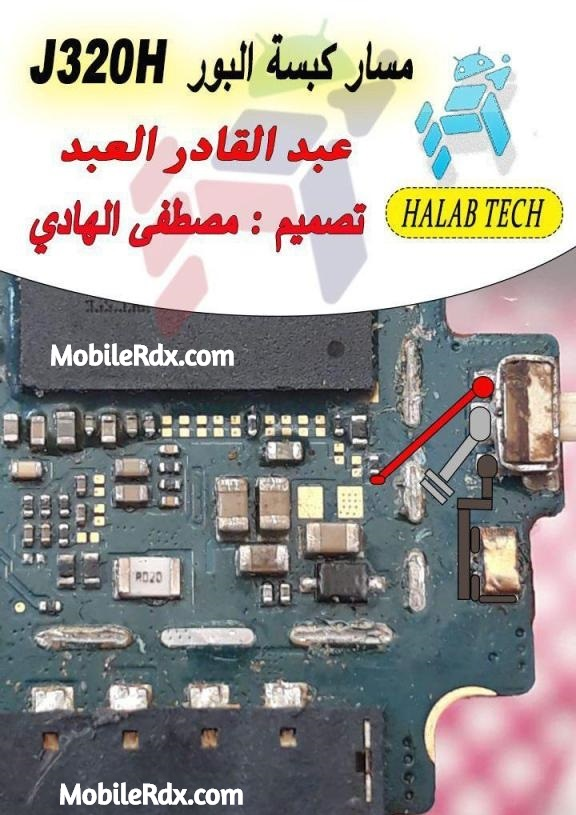 Samsung Galaxy J3 J320H Power Button Ways On Off Key Jumper