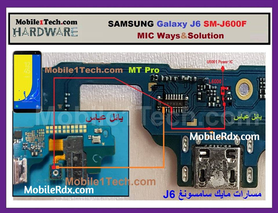 Samsung Galaxy J6 J600F Mic Ways Solution Mic Problem Jumper