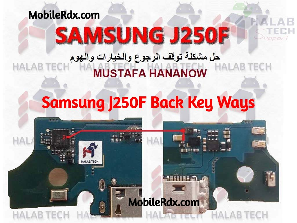 Samsung J250F Back Key Ways J250F Back And Recent Key Problem Solution