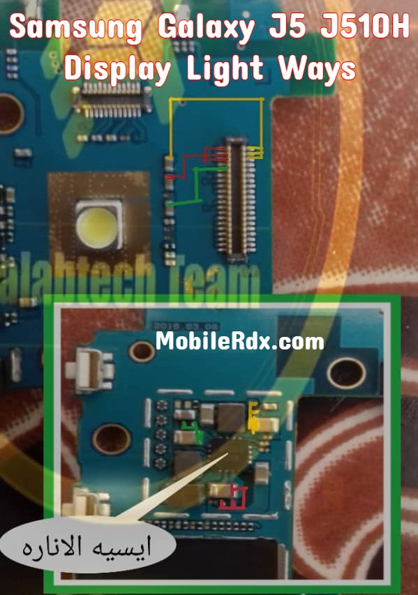 Samsung Galaxy J5 J510H Display Light Ways Backlight Jumper