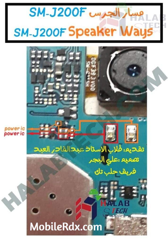 Samsung Galaxy J2 J200F Speaker Ways Ringer Problem Jumper Solution