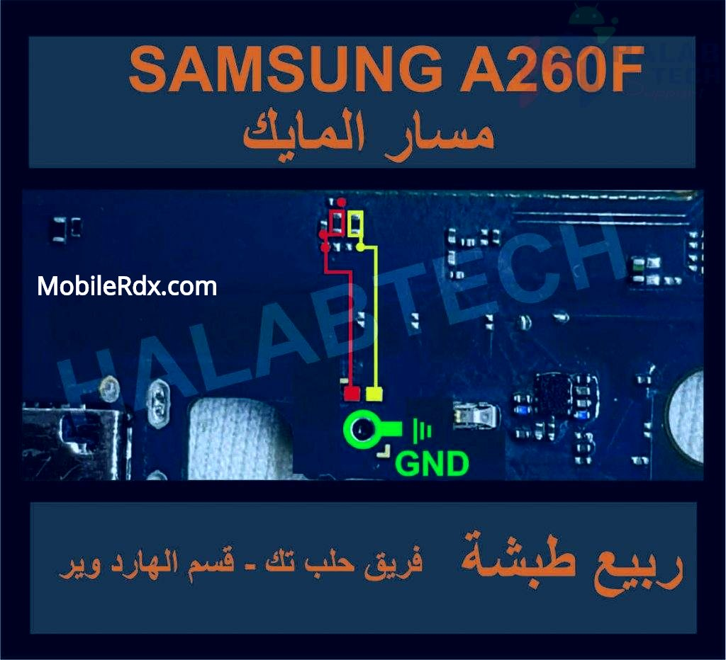 Samsung Galaxy A2 Core A260F Mic Problem Ways Solution