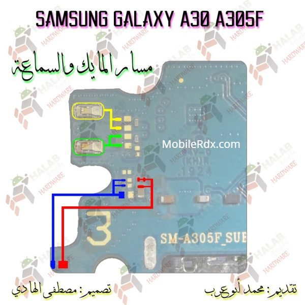 Samsung Galaxy A30 A305F Mic Problem Ways Solution