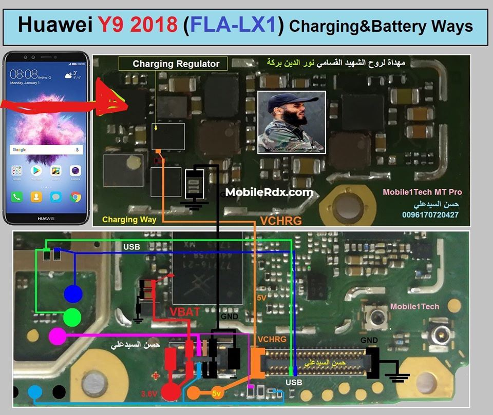 Huawei Y9 2018 Charging Problem Way Solution USB Jumper