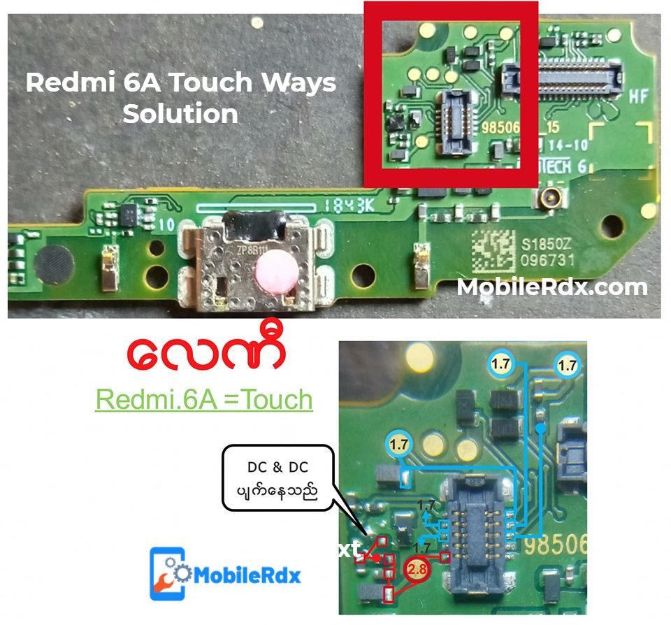 Redmi 6A Touch Not Working Problem Solution Touch Ways