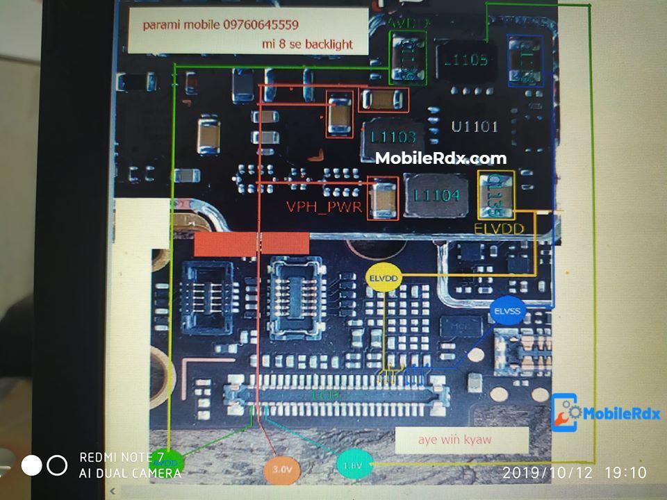 Xiaomi Mi 8 SE Backlight Way Display Light Problem Solution