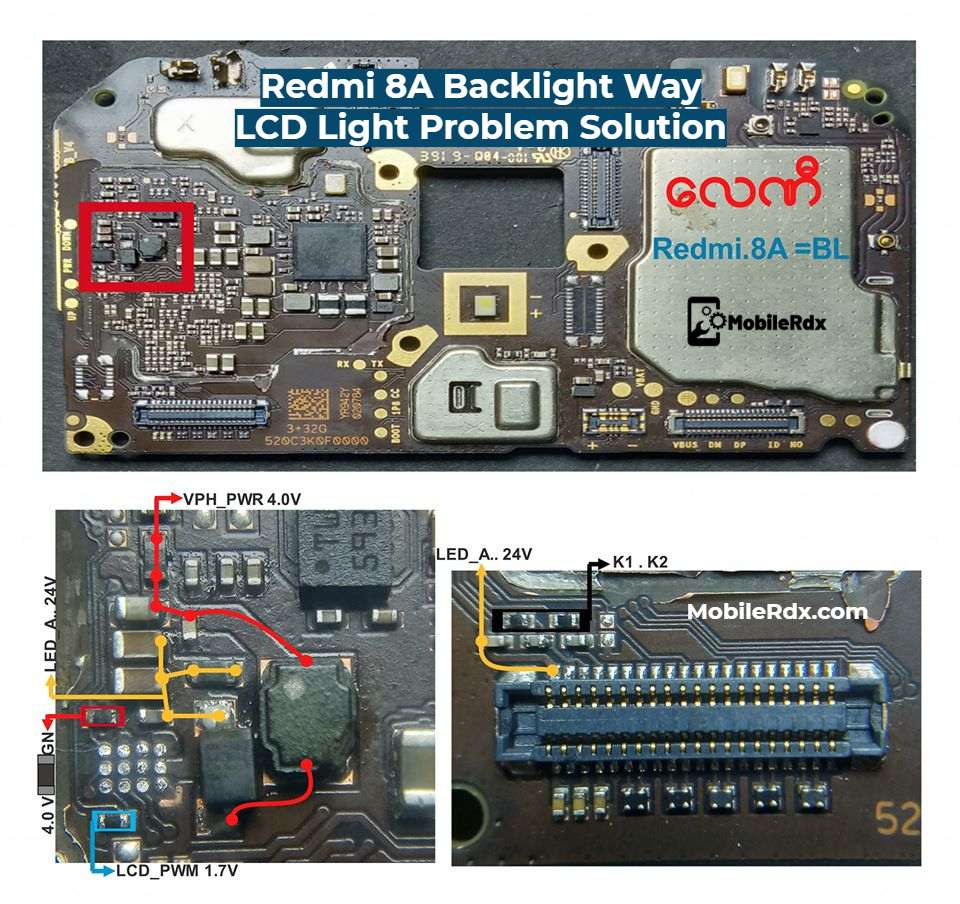 Redmi 8A Backlight Way LCD Light Problem Solution