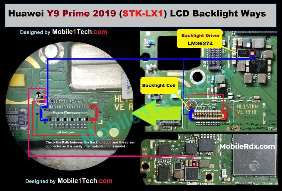 Huawei Y9 Prime 2019 LCD Backlight Ways Display Light Solution