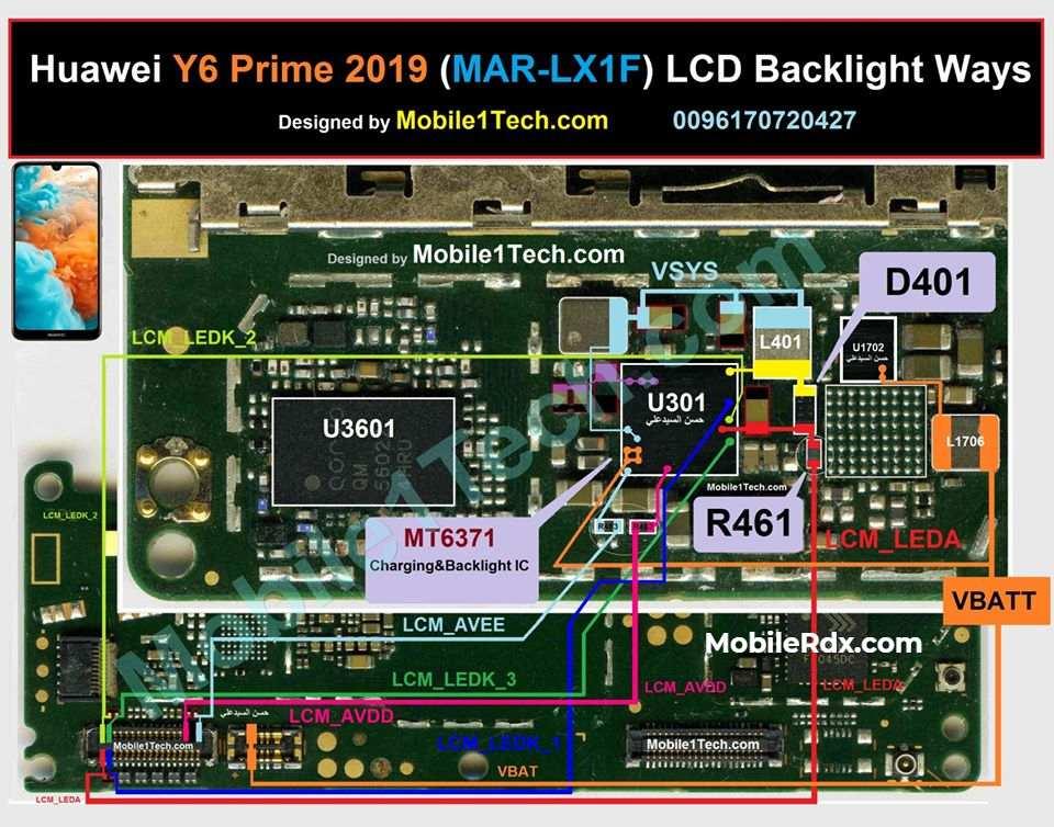 Huawei Y6 Prime 2019 Backlight Ways Display Light Problem Solution