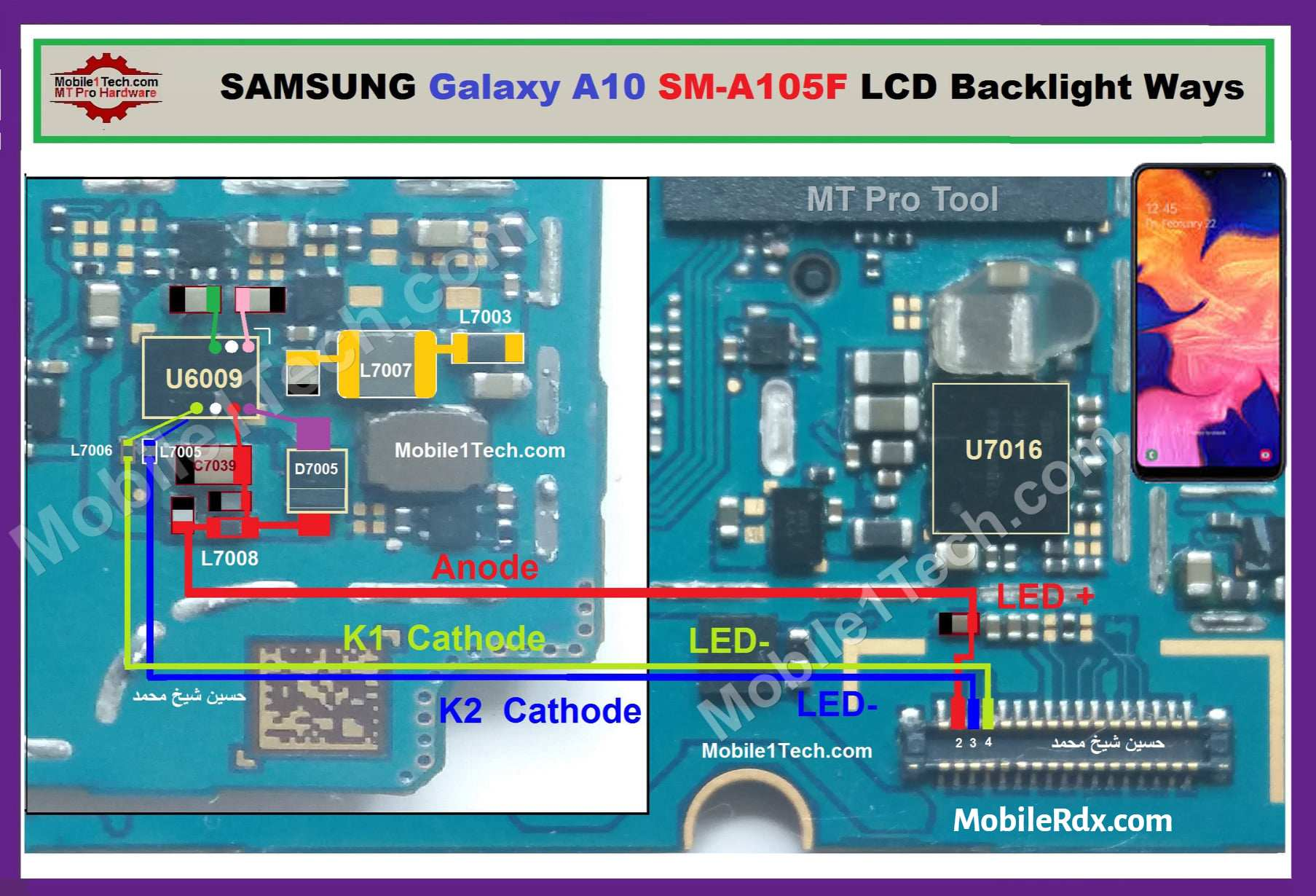 Samsung A10 A105F LCD Backlight Ways   Display Problem Solution